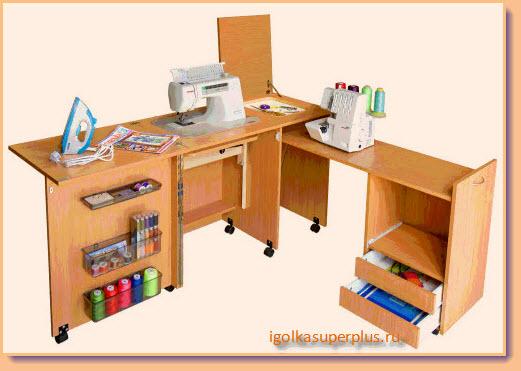 Раскладной стол - чудесное место для шитья дома
