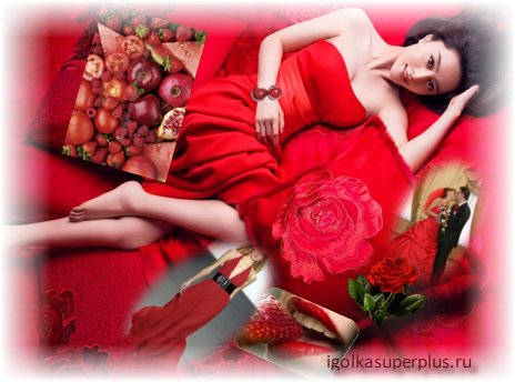 Красный цвет – цвет силы и энергии, он придает уверенность