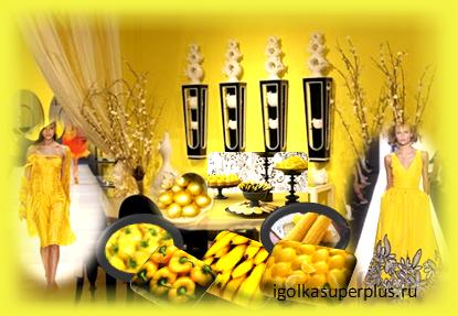 Желтый цвет – цвет радости и богатства, счастья и гармонии